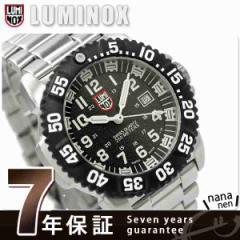【あす着】ルミノックス ネイビー シールズ スチール カラーマーク 腕時計 ブラック LUMINOX 3152