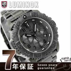 【あす着】ルミノックス LUMINOX ネイビー シールズ スティール クロノグラフ 3182 腕時計 BLACK OUT 3182.BO