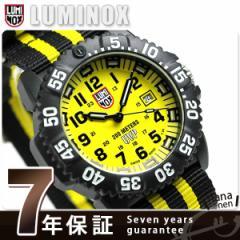 【あす着】ルミノックス スコット キャセル クオーツ メンズ 腕時計 3955.set LUMINOX