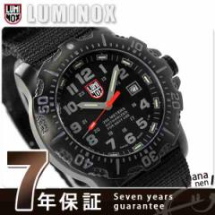 【あす着】ルミノックス ネイビー シールズ ANU 4221.CW LUMINOX メンズ 腕時計 クオーツ ブラック