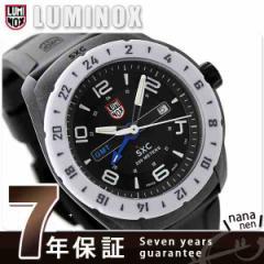 【あす着】ルミノックス SXC ポリカーボネートカーボン GMT 5027 LUMINOX メンズ 腕時計 クオーツ ブラック