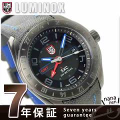 【あす着】ルミノックス GMT 5120 スペースシリーズ メンズ 腕時計 5121.gn LUMINOX クオーツ ダークグレー