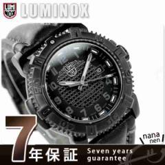 【あす着】ルミノックス モダン マリナー 6251.bo ブラックアウト LUMINOX 45MM メンズ 腕時計 クオーツ