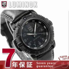 【あす着】ルミノックス 腕時計 ネイビー シールズ カラーマークシリーズ デイト レディース ブラックアウト LUMINOX 7251.bo