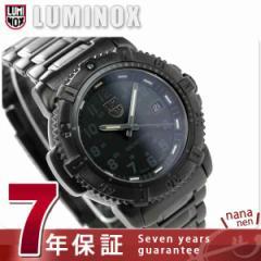 【あす着】ルミノックス 腕時計 ネイビー シールズ カラーマークシリーズ デイト レディース ブラックアウト LUMINOX 7252.bo