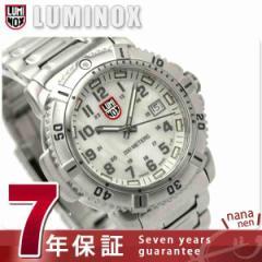 【あす着】ルミノックス スチール カラーマーク 腕時計 ホワイトシェル LUMINOX 7258