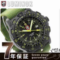 【あす着】ルミノックス 腕時計 フィールド スポーツ リーコン ポイントマン マイル ブラック×グリーン ナイロンベルト LUMINOX 8826.MI