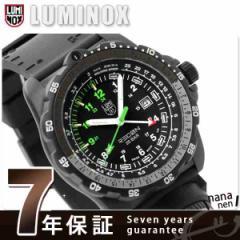 ルミノックス リーコン ナビゲーション スペシャリスト 腕時計 メンズ キロメートル オールブラック×グリーン LUMINOX 8831.km