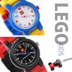 レゴウォッチ 子供用 腕時計 LEGO 選べるモデル