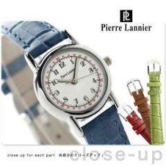 ピエールラニエ フルーツウォッチ シルバー フランス製 クロコ型押し P008B800C1 腕時計 選べるモデル