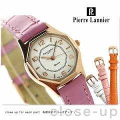 ピエールラニエ オクタゴナルウォッチ ピンクゴールド フランス製 クロコ型押し P043904C1 腕時計 選べるモデル
