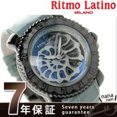 【あす着】リトモラティーノ ヴィアッジョ アンモナイト 自動巻き VA-91GM Ritmo Latino メンズ 腕時計 グレー