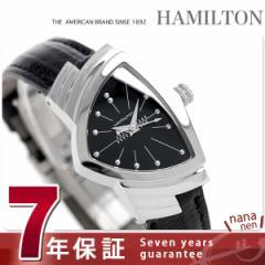 【あす着】ハミルトン クオーツ レディ ベンチュラ レディース H24211732 HAMILTON 腕時計 VENTURA