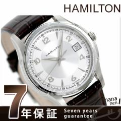 【あす着】ハミルトン クオーツ ジャズマスター ジェント メンズ H32411555 HAMILTON 腕時計 Jazzmaster Gent シルバー