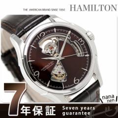 【あす着】ハミルトン 自動巻き ジャズマスター ビューマチック オープンハート H32565595 HAMILTON 腕時計 Jazzmaster Viematic Openhea