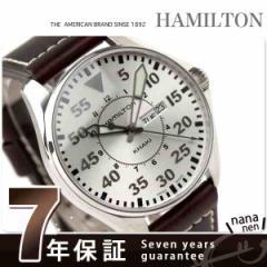 ハミルトン クオーツ カーキ パイロット メンズ H64611555 HAMILTON 腕時計 Khaki Pilot 42mm ブラウンカーフ シルバー