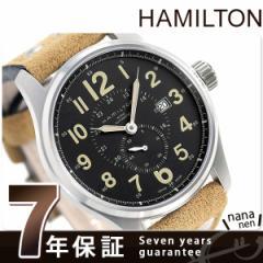 【あす着】ハミルトン 自動巻き カーキ フィールド オフィサー メンズ H70655733 HAMILTON 腕時計 Khaki Field Officer Auto ブラック