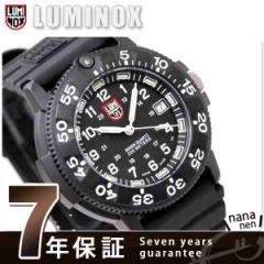 【あす着】ルミノックス LUMINOX ネイビーシールズ ダイブウォッチ ブラック 3001