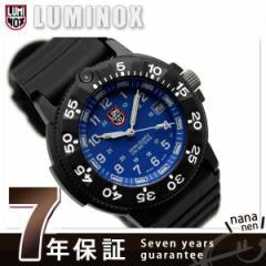 【あす着】ルミノックス LUMINOX ネイビーシールズ ダイブウォッチ ブルー 3003