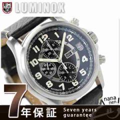 【あす着】ルミノックス LUMINOX フィールド スポーツ オートマチック クロノ 腕時計 レザーベルト ブラック 1861