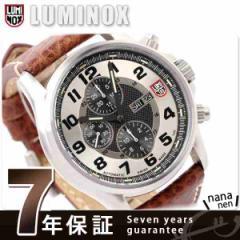 【あす着】ルミノックス LUMINOX フィールド スポーツ オートマチック クロノ 腕時計 レザーベルト ブラック×シルバー 1869