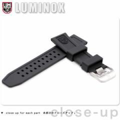 【あす着】ルミノックス LUMINOX 交換用ベルト 替えベルト 腕時計 23mm ラバー 3050シリーズ RUBBER-07