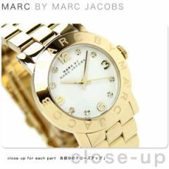【あす着】マーク バイ マーク ジェイコブス MARC by MARC JACOBS レディース 時計 Amy ホワイト MBM3056