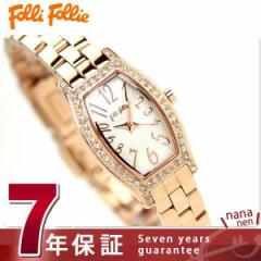 フォリフォリ Folli Follie 腕時計 レディース ジルコニア シルバー×ピンクゴールド WF8B026BPS