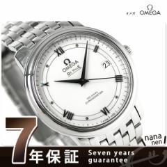【あす着】オメガ デビル プレステージ 36.8MM 自動巻き メンズ 424.10.37.20.04.001 OMEGA 腕時計