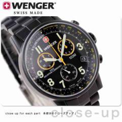 WENGER ウェンガー 腕時計 クロノグラフ コマンドクロノ オールブラック メタル 70705XL