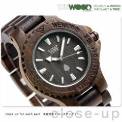 ウィーウッド デイト 木製 腕時計 9818136 WE WOOD ダークブラウン