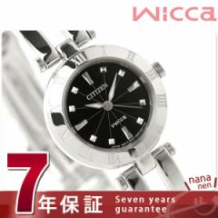 【あす着】【ノベルティ キャンドル付き♪】シチズン ウィッカ エコドライブ レディース腕時計 CITIZEN wicca NA15-1571C