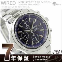 セイコー 腕時計 メンズ ワイアード ニュースタンダード ソーラー クロノグラフモデル ブルー SEIKO WIRED AGAD041