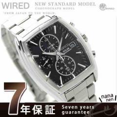 セイコー ワイアード クロノグラフ ソーラー メンズ AGAD054 SEIKO WIRED 腕時計 ニュースタンダード ブラック