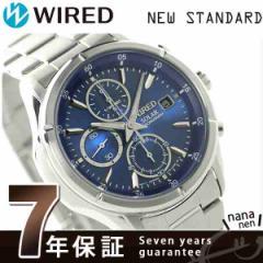 セイコー ワイアード ソーラー クロノグラフ メンズ 腕時計 AGAD058 SEIKO WIRED ニュースタンダード