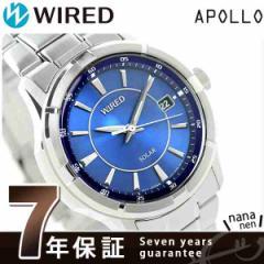 セイコー ワイアード ニュースタンダード ソーラー AGAD067 SEIKO WIRED 腕時計 ブルー