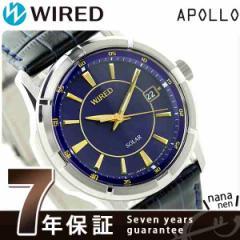 セイコー ワイアード ニュースタンダード ソーラー AGAD068 SEIKO WIRED 腕時計 ネイビー