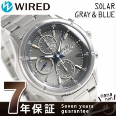 セイコー ワイアード グレー&ブルー ソーラー クロノグラフ AGAD084 SEIKO WIRED 腕時計