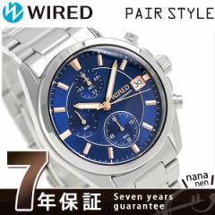 セイコー ワイアード ペアスタイル AQトリオ メンズ AGAT412 SEIKO WIRED 腕時計 ネイビー