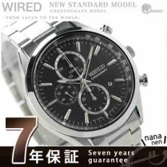 【あす着】セイコー ワイアード スタンダード クロノグラフ メンズ AGAV109 SEIKO WIRED 腕時計 ブラック