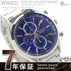 セイコー ワイアード スタンダード クロノグラフ メンズ AGAV110 SEIKO WIRED 腕時計 クオーツ ネイビー