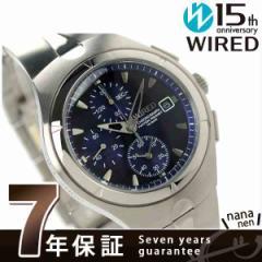 【あす着】セイコー ワイアード Remake 15周年 限定モデル クロノグラフ AGAV115 SEIKO WIRED メンズ 腕時計 クオーツ 青コスモ
