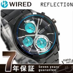 【あす着】セイコー ワイアード ニューリフレクション クロノグラフ AGAV121 SEIKO WIRED 腕時計 オールブラック