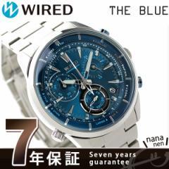 【あす着】セイコー ワイアード ザ・ブルー クロノグラフ 腕時計 AGAW442 SEIKO WIRED ブルー