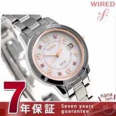 【あす着】セイコー ワイアード エフ さくら咲け! 限定モデル ソーラー AGED714 腕時計