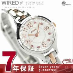 【あす着】セイコー ワイアード エフ トーキョー ガーリー AGEK080 SEIKO WIRED f レディース 腕時計 クオーツ シルバー×ピンクゴールド