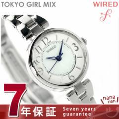 セイコー ワイアード エフ トーキョー ガール ミックス AGEK433 SEIKO WIRED f 腕時計