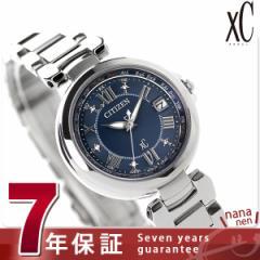 【おまけ付き♪】シチズン クロスシー 電波ソーラー ハッピーフライト EC1030-50L CITIZEN xC 北川景子 腕時計