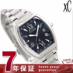 【おまけ付き♪】シチズン クロスシー ハッピーフライト トノーモデル 北川景子 EC1100-56E CITIZEN xC 腕時計 ブラック