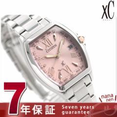 【おまけ付き♪】シチズン クロスシー ハッピーフライト トノーモデル 北川景子 EC1100-56W CITIZEN xC 腕時計 ピンク